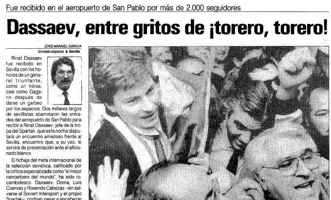 Dassaev Sevilla los mejores porteros de la historia del Sevilla