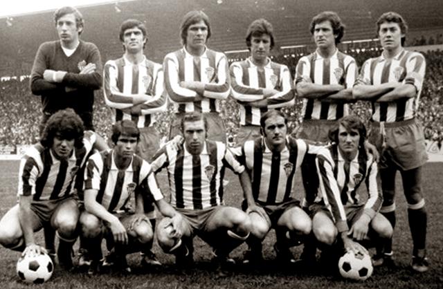 Sporting 1973-1974